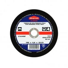 ბალგარკის საპრიალებელი დისკი 230*6,8მმ, TSS-23068