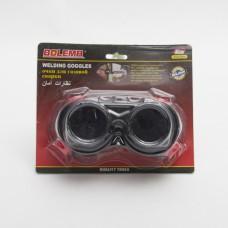 ბალგარკის სათვალე ორმაგი BLM-65004