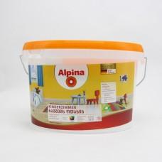 ალპინა ბავშვის ოთახის ბ1 2.5ლ